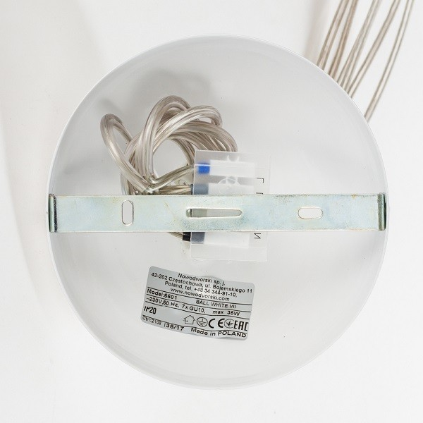 Nowodvorski BALL WHITE 6601